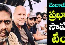 Prabhas Saaho movie shooting in Dubai