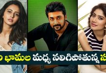 Rakul preet Singh and Sai Pallavi In Surya next Movie