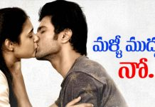 Shalini Pandey Says No To Kissing Scenes In Next Film