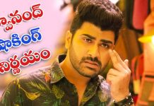 Sharwanand to do movie with Dandupalyam Director Srinivasa Raju