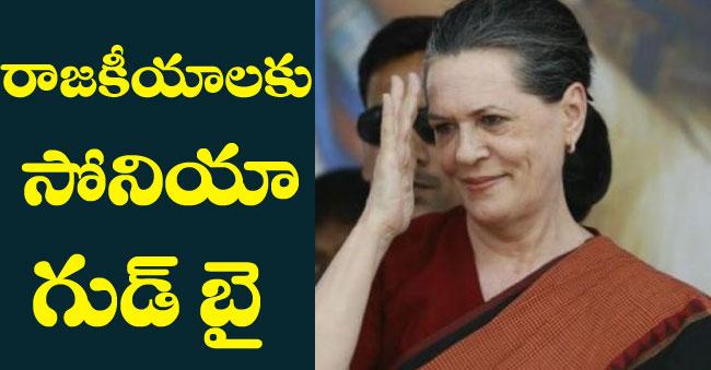 Sonia Gandhi says Goodbye for Politics