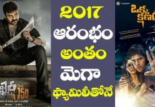 Tollywood 2017 Movies Starts and end with Mega Heros