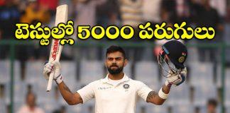 Virat Kohli Completes 5000 Runs in Test Cricket