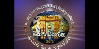 World Telugu Conference Highlights