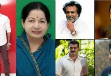 kamal hassan Rajinikanth Vijay Ajith and vishal replaces Jayalalithaa place