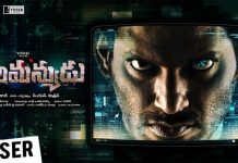 Abhimanyudu movie Teaser