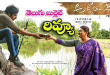 Agnathavasi Movie review