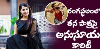 Anasuya clarity about her Role in Ram Charan Rangasthalam 1985 Movie