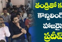 Anchor Pradeep Attends Police Counselling