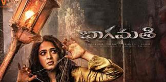 Anushka Shetty Bhaagamathie Movie Public Talk