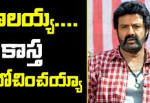 Balakrishna Jai Simha Movie Public Talk