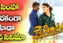 Balakrishna Jai Simha Movie runtime