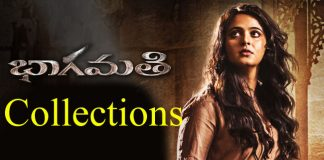 Bhaagamathie Movie Collections