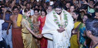 Bhavana Marriage Photos Viral on Internet