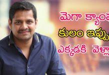 Bunny Vasu Bringing Cast into Telugu Film Industry