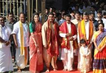 Chandrababu and Balakrishna Families visits Tirumala for Sankranthi