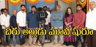 Chiranjeevi Son In Law Kalyan Dev Debut Film Launched today