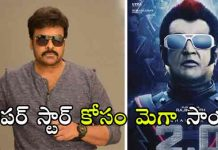 Chiranjeevi--going-to-be-th