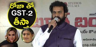 Director Ajay Kaundinya Controversy comments on Roja
