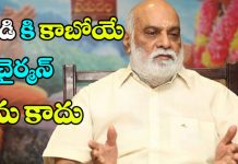 Director RaghavendraRao Says I Am Not TTD Chairman In Future