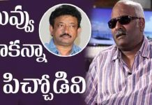 Director-varma-Reacts-on-MM