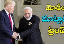 Donald Trump imitates Narendra Modi