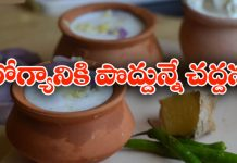 Fermented Rice Good For Health