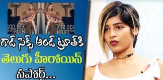 Gayatri Gupta comments on RGV God Sex and Truth Video