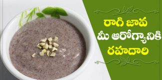 Health Benefits of Ragi Malt