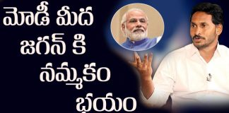 Jagan says Will support BJP if Andhra gets special status