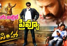 Jai Simha Preview
