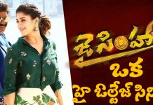Jai Simha' is a high voltage movie