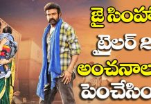 Jai Simha review of Pre release trailer