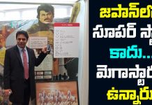 KTR tweets to Chiru photo in Japan Suzuki museum
