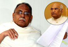 KVP writes Letter to President Ramnath Kovind Over Ap Promises