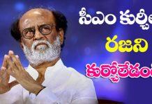 Karnataka Astrologer prediction on Rajinikanth political Career
