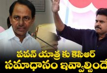 Kcr Should Answer Pawan Kalyan About Starting Political Yatra From Telangana