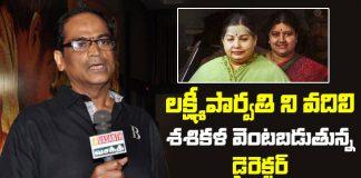 Kethireddy Jagadishwar Reddy Announced Amma Jayalalitha Biopic SASILALITHA