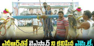 Kodali Nani Started NTR 2 YSR Bull Racing compititions
