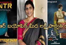 Lakshmi-Parvathi-compromise