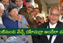 Lalu Yadav And Judge Shivpal Singh Conversation At Jail