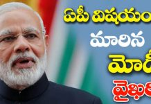 Modi wants to Meet Chandrababu