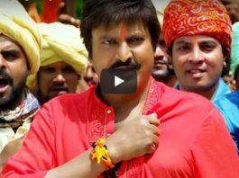 Mohan Babu Gayatri Movie Hanuma Song