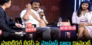 Mohan Babu comments on political Leaders at India Today Conclave South 2018