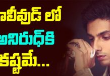 NTR removes anirudh ravichander as music Director for his movie