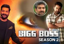 NTR want start bigg boss season 2 telugu Before Rajamouli movie