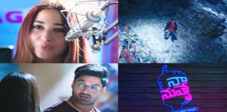 Naa Nuvve movie Teaser review