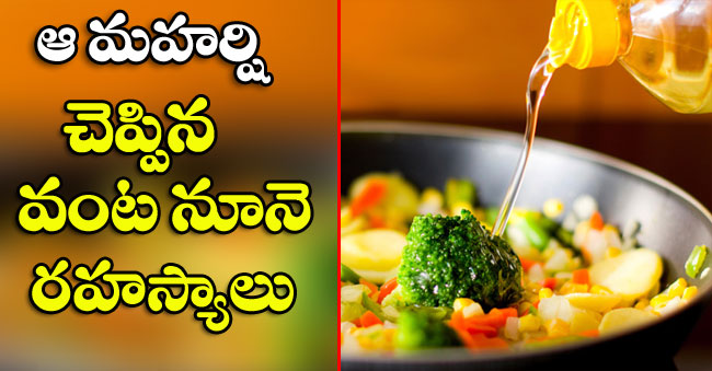Non-Refined Oil healthiest cooking oil for health