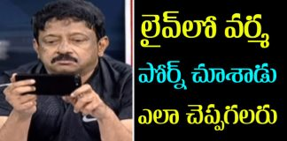 RGV watched Porn Video In ABN News Channel