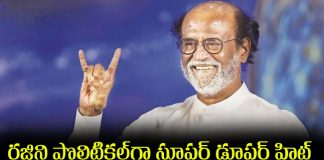 Rajinikanth Will be the CM of AP says Republic TV C-voter Survey